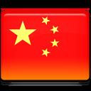 kinas-flagga